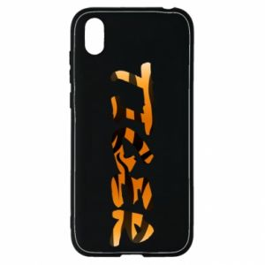 Etui na Huawei Y5 2019 Tiger lettering texture