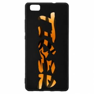 Etui na Huawei P 8 Lite Tiger lettering texture