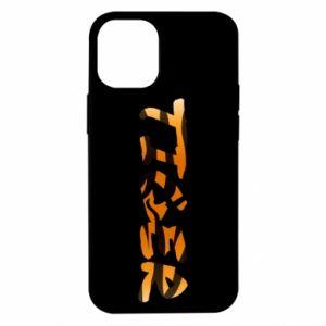 Etui na iPhone 12 Mini Tiger lettering texture
