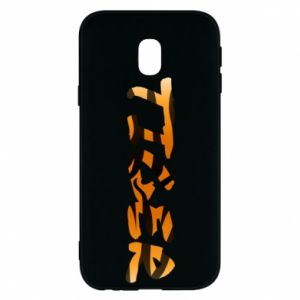 Phone case for Samsung J3 2017 Tiger lettering texture