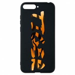 Phone case for Huawei Y6 2018 Tiger lettering texture