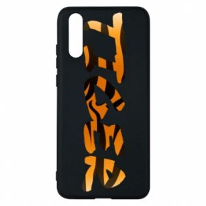 Phone case for Huawei P20 Tiger lettering texture