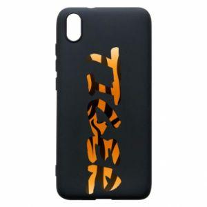 Etui na Xiaomi Redmi 7A Tiger lettering texture