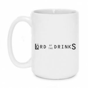 Kubek 450ml Tle Lord Of The Drinks