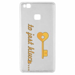 Huawei P9 Lite Case This is the key ...