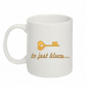 Mug 330ml This is the key ...