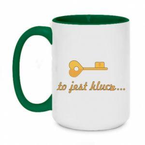 Two-toned mug 450ml This is the key ...