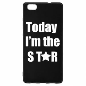 Huawei P8 Lite Case Today I'm the STАR