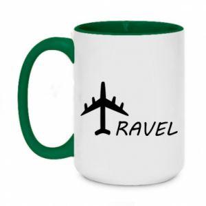 Two-toned mug 450ml Travel