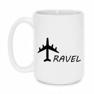Mug 450ml Travel