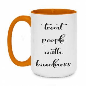 Kubek dwukolorowy 450ml Treat people with kindness