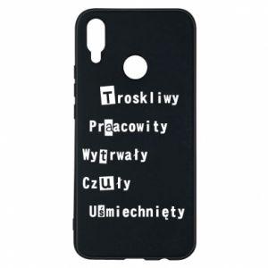 Etui na Huawei P Smart Plus Troskliwy, Praacowity