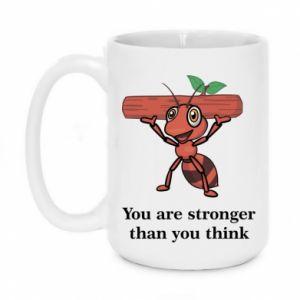 Kubek 450ml You are stronger than you think - PrintSalon