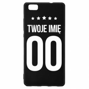 Huawei P8 Lite Case Your name