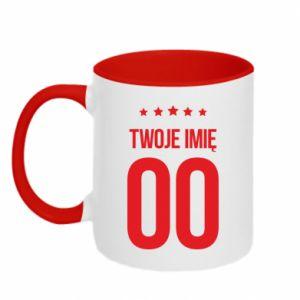 Mug 330ml Your name
