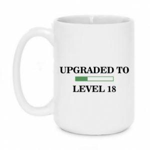 Mug 450ml Upgraded to level 18