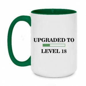 Two-toned mug 450ml Upgraded to level 18