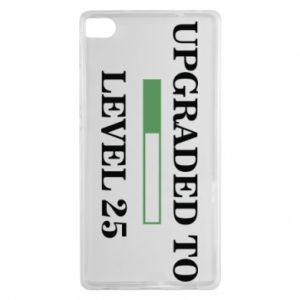 Huawei P8 Case Upgraded to level 25