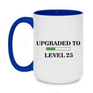 Kubek dwukolorowy 450ml Upgraded to level 25