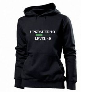 Women's hoodies Upgraded to level 40