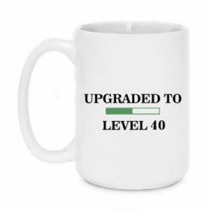 Kubek 450ml Upgraded to level 40