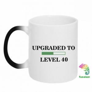 Kubek-kameleon Upgraded to level 40