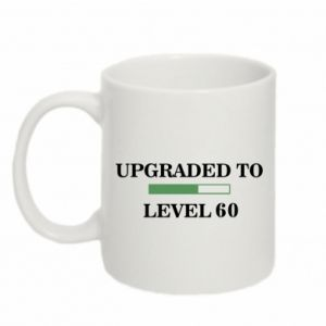 Kubek 330ml Upgraded to level 60