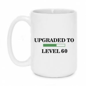 Kubek 450ml Upgraded to level 60