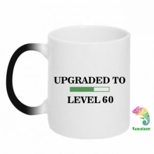 Kubek-kameleon Upgraded to level 60