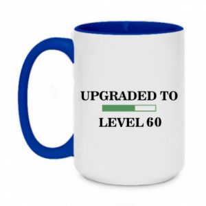 Two-toned mug 450ml Upgraded to level 60