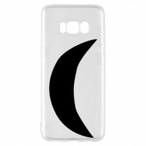 Samsung S8 Case Smile