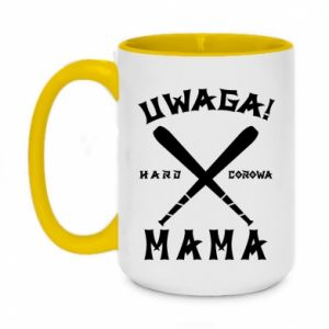 Two-toned mug 450ml Attention mom