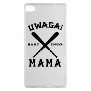 Huawei P8 Case Attention mom