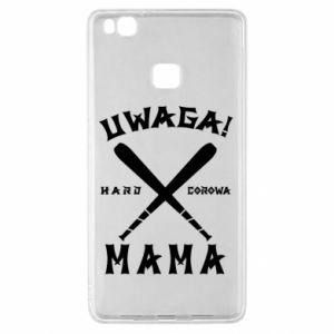 Huawei P9 Lite Case Attention mom