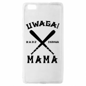 Huawei P8 Lite Case Attention mom