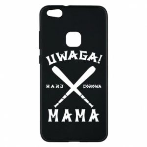 Huawei P10 Lite Case Attention mom