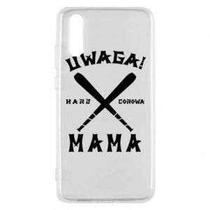 Huawei P20 Case Attention mom