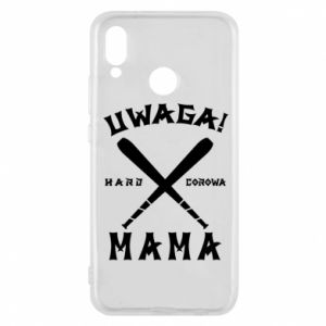 Huawei P20 Lite Case Attention mom
