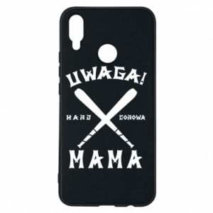 Huawei P Smart Plus Case Attention mom