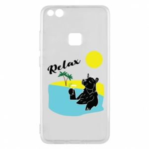 Phone case for Huawei P10 Lite Sea holiday