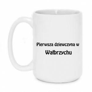 Kubek 450ml Pierwsza dziewczyna w Wałbrzychu
