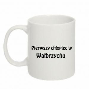 Kubek 330ml Pierwszy chłopiec w Wałbrzychu - PrintSalon