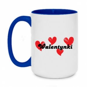 Two-toned mug 450ml Valentine's Day, with hearts