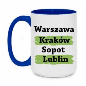 Kubek dwukolorowy 450ml Warszawa, Kraków, Sopot, Lublin