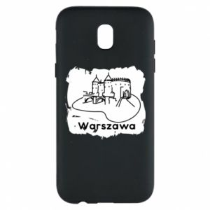 Etui na Samsung J5 2017 Warszawa. Zamek