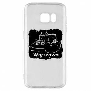 Etui na Samsung S7 Warszawa. Zamek