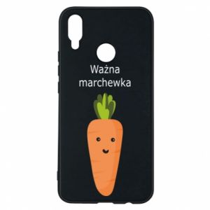 Phone case for Huawei P Smart Plus Important carrot - PrintSalon