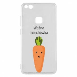 Phone case for Huawei P10 Lite Important carrot - PrintSalon