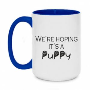 Two-toned mug 450ml We're hoping it's a puppy
