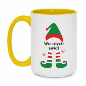 Two-toned mug 450ml Happy Holidays Elf